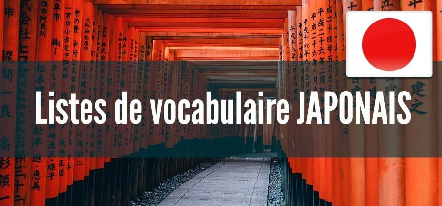 fiches liste vocabulaire japonais pdf